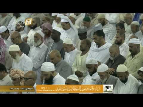 صلاة التراويح والوتر ليلة 18 رمضان 1437 : الشيخين خالد الغامدي و ماهر المعيقلي