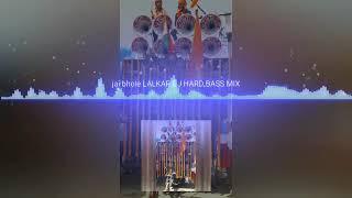 Lalkar Dj Hajipur Jai Bhole Hard Bass Mix
