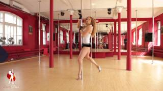 Видеоуроки Школы танцев Exotic Dance. Урок 19.1.