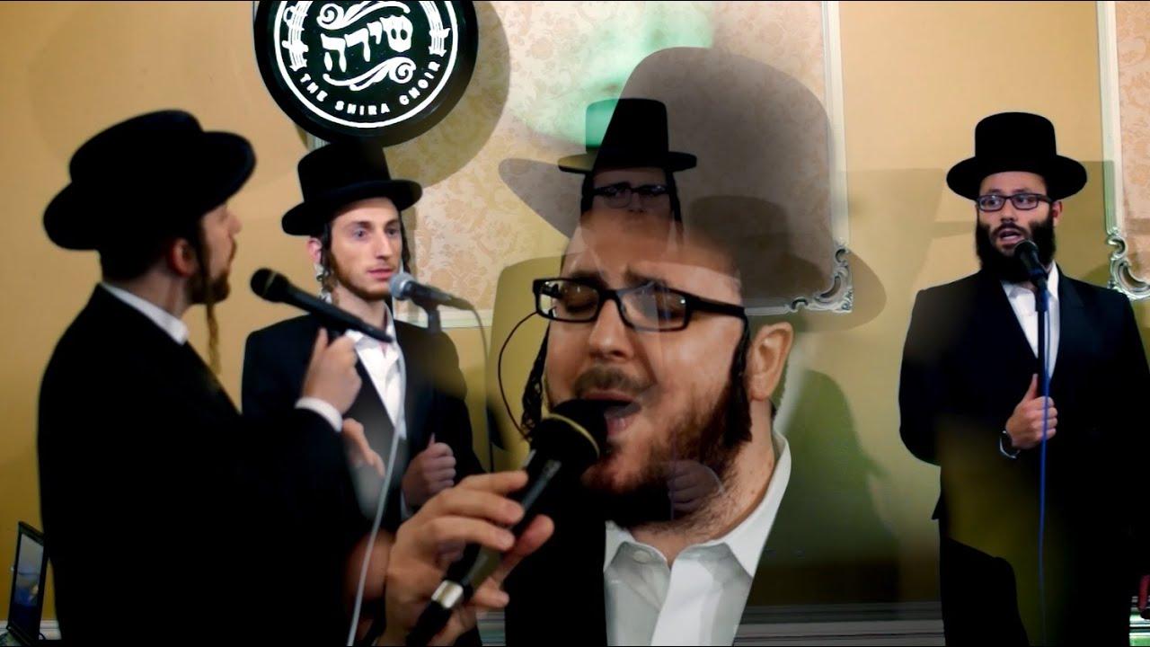 Yoely Greenfeld & Shira Choir - Ani Mamin - יואלי גרינפעלד | שירה | אני מאמין
