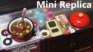 RE-MENT collection 2 - Kitchen Utensils (Fake Food)