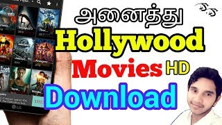 How to download hollywood movies in english/download using torrentz/officially/SS Techinfo Tamil