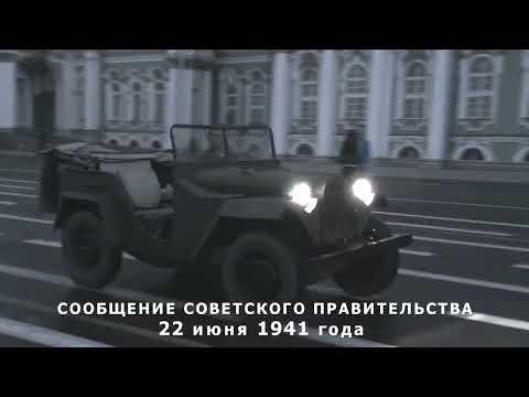 22 июня 2016 года. День памяти и скорби — день начала Великой Отечественной войны (1941 год)