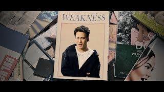 ใจบางเบา - อ๊อฟ ปองศักดิ์ (Lyrics Video Teaser)