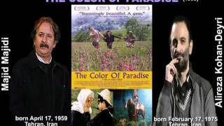 The Color of Paradise (Rang-e khoda) (1999): Alireza Kohandeyri رنگ خدا