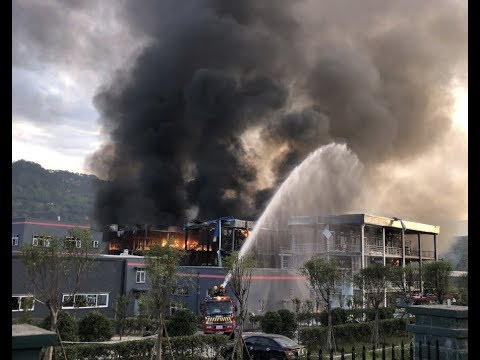 """Breaking: """"Chemical Explosion China 19 Dead 12 Hurt"""""""