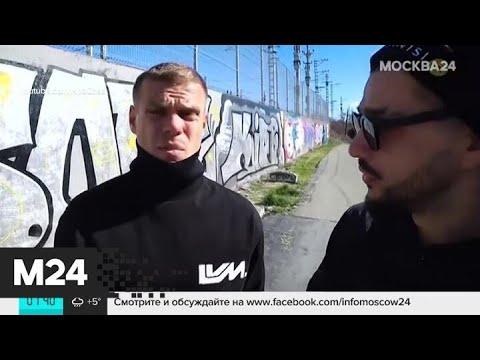 Кокорин дал большое интервью после выхода из тюрьмы - Москва 24