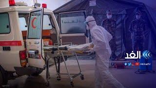 المغرب   أرقام مقلقة وحرجة للإصابات بكورونا ووزارة الصحة تتنبأ بكارثة