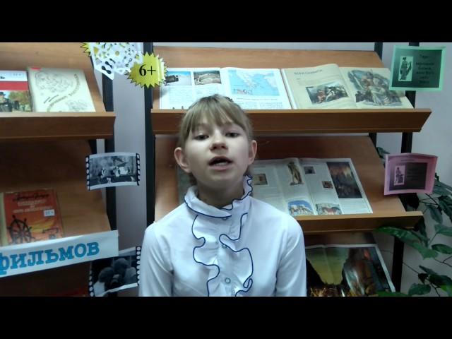 Изображение предпросмотра прочтения – АлисаПетрова читает произведение «К Чаадаеву» А.С.Пушкина