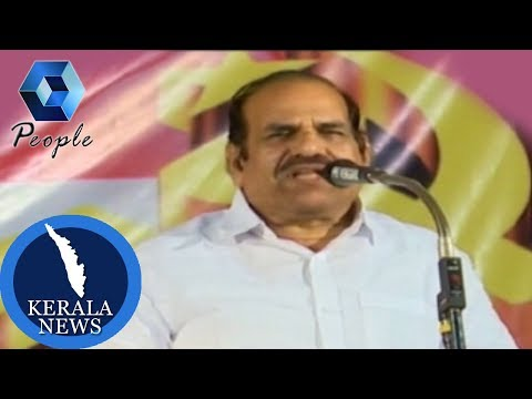 Vengara By-poll: LDF Election Convention - Live