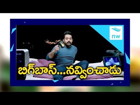 Jr NTR's Big Boss TV Show Latest Promo | Telugu Television Shows | New Waves