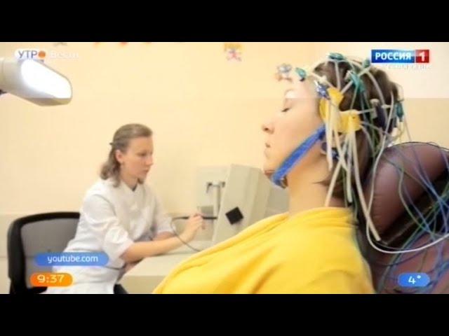 Кабинет головной боли заработал на Ставрополье