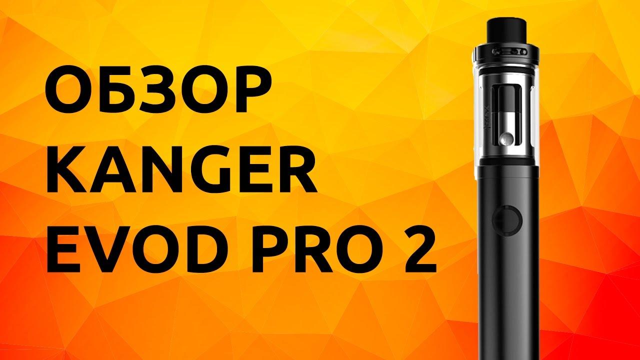 Востребованный, надежный стартовый набор evod mt3 ego-t с объемом аккумулятора 1100 mah очень удобен и легок в использовании. Сигарета.
