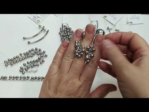 Шары и шарики. Кольца, серьги, браслеты, колье. Завод Голди (Goldi).Серебряные украшения.