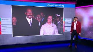 وفاة جيهان السادات زوجة الرئيس المصري الراحل أنور السادات