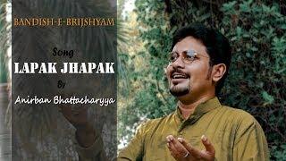 Lapak Jhapak | Anirban Bhattacharyya | Bandish-e-Brijshyam