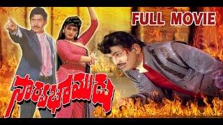 Sarvabhoumudu Full Movie | Super Star Krishna | Radha | V9 videos