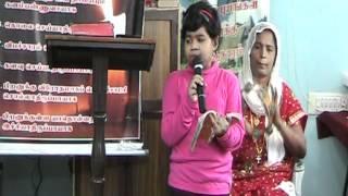 Princy Singing - Yesu Raja Munne Selkirar (Jesus The Savior Ministries)