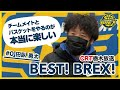 【ラジオ】2021年2月25日(木) #0 田臥勇太選手 CRT栃木放送「BEST!BREX!」生出演