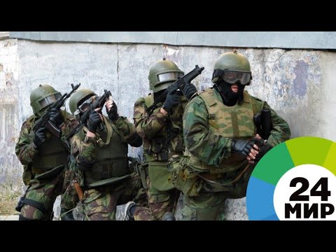 В КБР ликвидированы экстремисты, готовившие убийства бизнесменов и силовиков - МИР 24