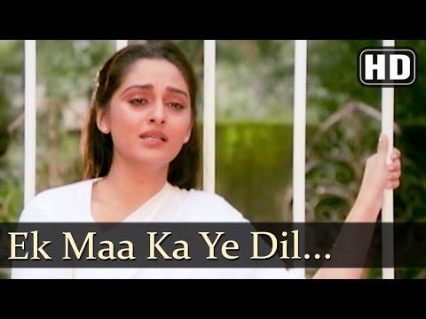 Ek Maa Ka Ye Dil (HD) - Aulad Song - Jayapradha - Jeetendra - Emotional Old Hindi Song