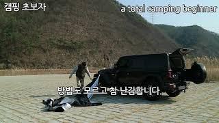 큐방으로 어닝만들기 도전/실패