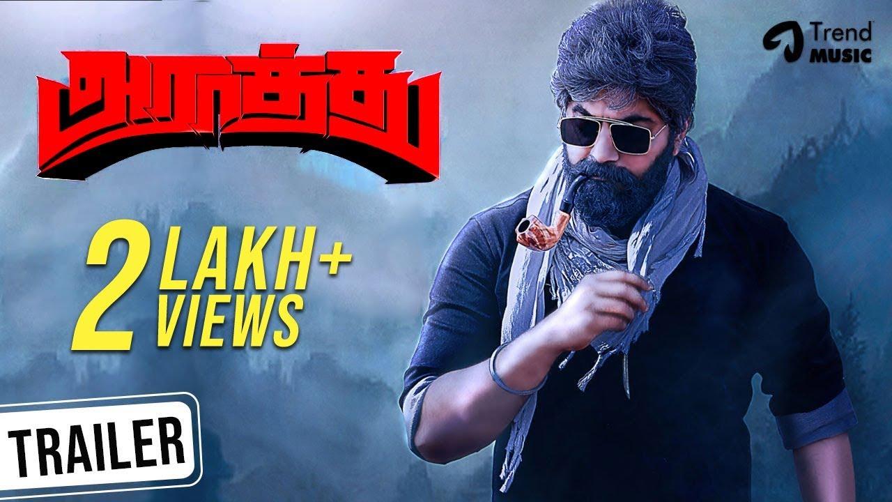 Araathu Tamil Movie | Official Trailer | Robert Master | Junior MGR | Srikanth Deva | Trend Music