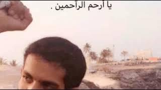 كلمات الشاعر ناصر بخيت السم بيت سعيد