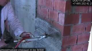 Работа со штукатурной смесью БИРСС 22(На видео демонстрируется работа штукатурной станции m-tec M300 с использование сухой смеси БИРСС 22., 2013-03-13T19:47:52.000Z)