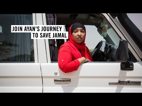 Ayan's Journey – 360 VR Video
