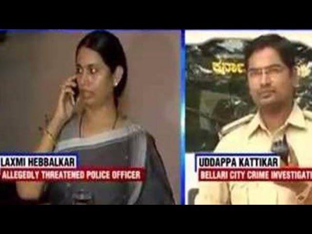 Leaked Audio Tape of Laxmi Hebbalkar Lands Her in Trouble