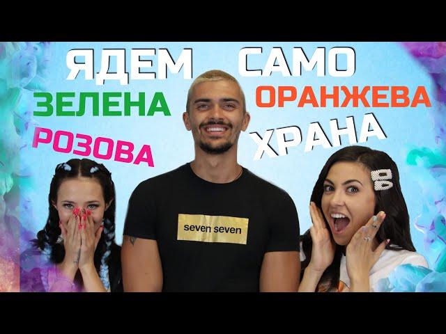 Bulgaria. Youtube тренды — посмотреть и скачать лучшие ролики Youtube в Bulgaria.