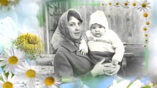 Мама, будь всегда со мною рядом!!!