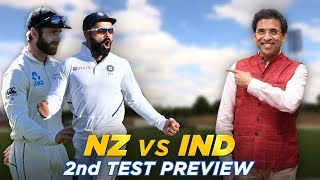Expect Bumrah and Shami to make a strong comeback in Christchurch - Harsha Bhogle