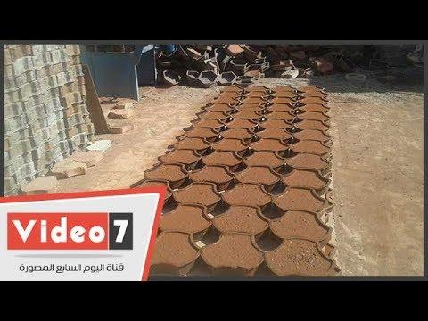 انقطاع المياه يهدد المصنع الوحيد لإنتاج البلاط الإسمنتى فى الداخلة