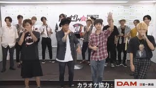 2017-08-15 DANZEN!!LIVE #58 WIN & TIM from PrizmaX , TAKUYA(Ryoga) ...