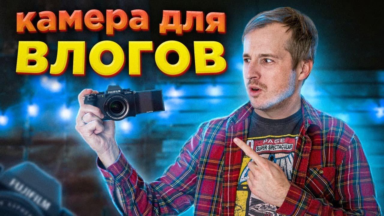 Ембед видео