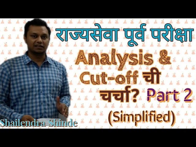 MPSC PRELIMS 2019 ANALYSIS AND CUTOFF PART 2 - XCELLENCE INSTITUTE