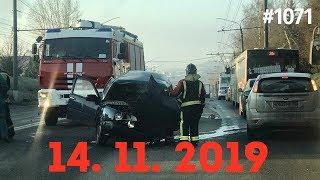 Фото ☭★Подборка Аварий и ДТП от 14.11.20191071november 2019авария