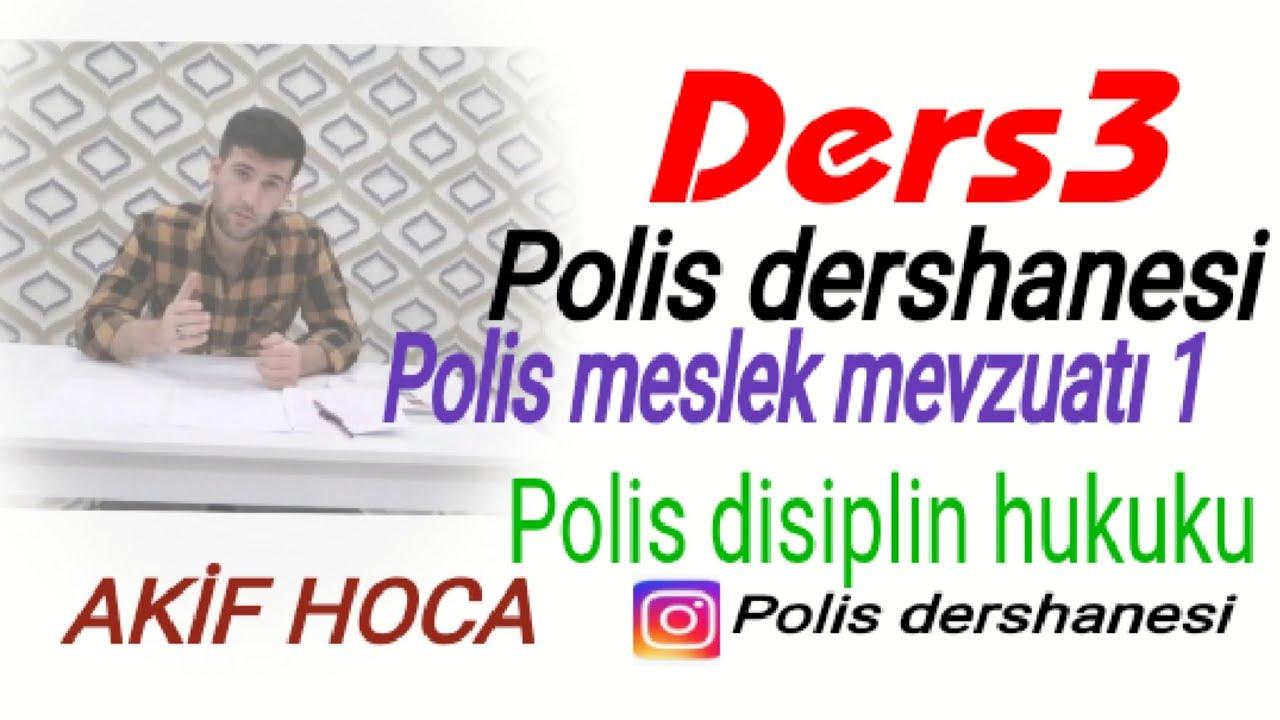 Polis meslek mevzuatı DERS3  polis disiplin hukuku 1   polis dershanesi  Akif