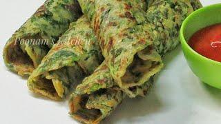 Healthy and Tasty Breakfast Recipe/सुबह का हेल्दी नाश्ता - Mix Bhaji and Oats Cheela Recipe in Hindi