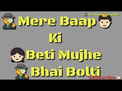 Mere baap ki beti mujhe bhai bolti l WhatsApp status video l AG status l30 seconds WhatsApp status l