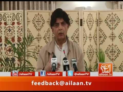 Chaudhry Nisar Conference @pmln_org #PMLN #Government #FederalMinister #ChaudhryNisar #Security