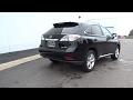 2011 Lexus RX 350 Naperville, Aurora, Joliet, Downers Grove, Bolingbrook, IL 170746A