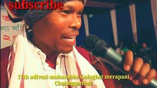 JOHAR JOHAR SONG BY ESHAK BHUYAN.