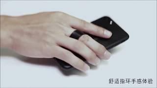 Trustoshop   Coque de luxe ultra mince avec anneau rétractable pour iPhone 7 6 S8