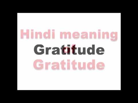 We are grateful to you meaning in hindi