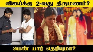 Exclusive : Sai Pallavi Marriage With Vijay – Thalapathy 63's Villian Emotional Speech | Kollywood