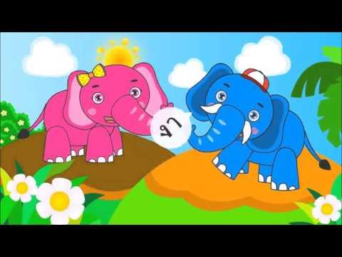 เพลงช้าง ดั้งเดิม พร้อมภาพการ์ตูนน่ารัก | เพลงเด็กในตำนาน