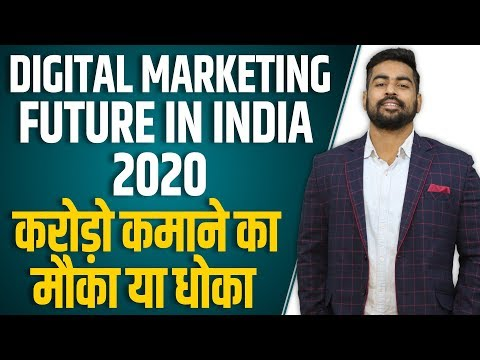 Future of Digital Marketing in India 2020   Earning in Crores?   Career   Salary   Jobs   Course